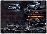 Обложка на автодокументы с уголками, Форд фокус