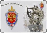 Обложка на паспорт с уголками, ФСБ России