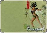 Обложка на паспорт с уголками, Пин Ап 14