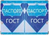 Обложка на паспорт с уголками, паспорт-сгущенка