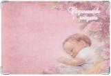 Обложка для свидетельства о рождении, крафт