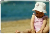 Обложка для свидетельства о рождении, Маленькая панамка