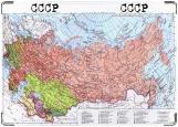 Обложка на паспорт с уголками, Моя родина СССР