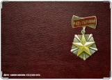 Обложка на паспорт с уголками, Мать героиня