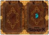 Обложка на автодокументы с уголками, Книга чародея