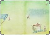Обложка на паспорт с уголками, Летающие жирафы
