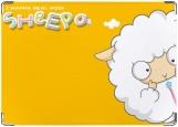 Обложка на автодокументы с уголками, Sheep)