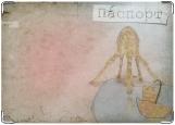 Обложка на паспорт с уголками, after the rain