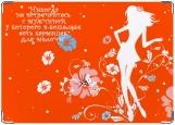 Обложка на паспорт с уголками, Для дам