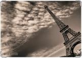Обложка на права, Париж