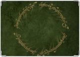 Обложка на паспорт с уголками, кольцо всевластья
