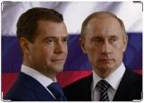 Обложка на паспорт с уголками, президенты