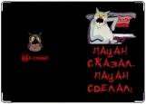 Обложка на автодокументы с уголками, Волк