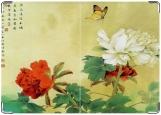 Обложка на автодокументы с уголками, пионы и бабочка