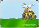 Обложка на автодокументы с уголками, Тракторист