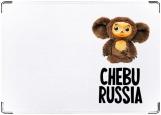 Обложка на паспорт с уголками, Chebu Russia