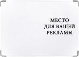 Обложка на права