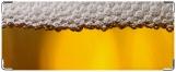 Обложка на студенческий, Пиво