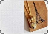 Обложка на автодокументы с уголками, Эйфелева башня