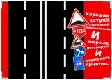 Обложка на автодокументы с уголками, Обложка на права