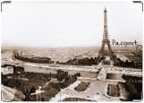 Обложка на паспорт с уголками, Paris passport