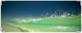 Обложка на студенческий, Море