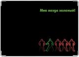 Обложка на автодокументы с уголками, Зеленый
