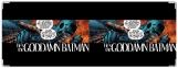 Обложка на зачетную книжку, Грозный Бэтмен