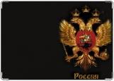 Обложка на паспорт с уголками, Двуглавый орел на черном поле