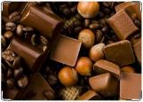 Обложка на паспорт, Шоколад с орехами