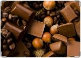 Обложка на права, Шоколад с орехами