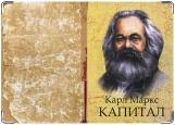 Обложка на паспорт с уголками, Капитал