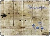 Обложка на паспорт с уголками, Детские рисунки