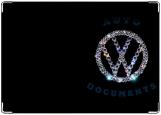 Обложка на автодокументы с уголками, Вольксваген