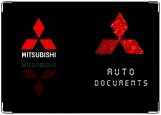 Обложка на автодокументы с уголками, Митсубиши