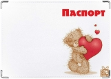 Обложка на паспорт с уголками, Мишенька