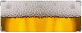 Кошелек, Пиво