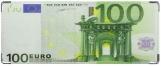 Кошелек, 100 евро