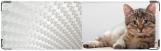 Визитница/Картхолдер, Внимательный кот