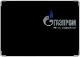 Обложка на паспорт с уголками, Газпром - мечты сбываются