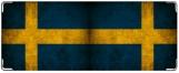 Кошелек, флаг Швеции
