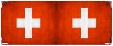 Кошелек, флаг Швейцарии