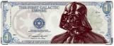Кошелек, Star Wars - 2
