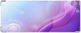Обложка на студенческий, фиолетовая абстракция