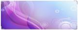 Обложка на зачетную книжку, фиолетовая абстракция