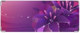 Кошелек, Кристаллики на лилии