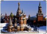 Обложка на паспорт с уголками, Кремль.