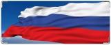 Обложка на студенческий, Россия.