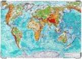 Обложка на паспорт, Физическая карта мира