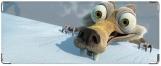 Кошелек, Белка из Ледникового периода